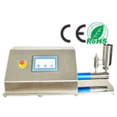 Nanogenizer (Laboratory electric drive)